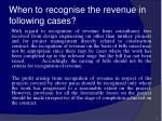 when to recognise the revenue in following cases44