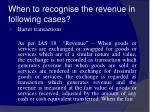 when to recognise the revenue in following cases9