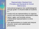 representation standard from principles and standards for school mathematics