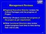 management reviews