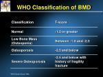 who classification of bmd