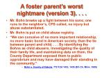 a foster parent s worst nightmare version 3