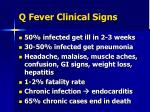 q fever clinical signs