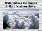 water makes the clouds in earth s atmosphere