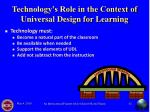 technology s role in the context of universal design for learning