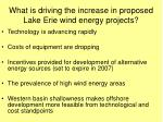 what is driving the increase in proposed lake erie wind energy projects