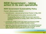 nsw government taking action in its own operations