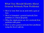 what you should known about general network flow problems