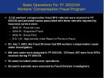 state operations for fy 2003 04 workers compensation fraud program