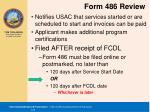 form 486 review
