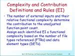 complexity and contribution definitions and rules ei