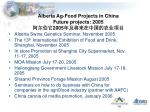 alberta ag food projects in china future projects 2005 2005