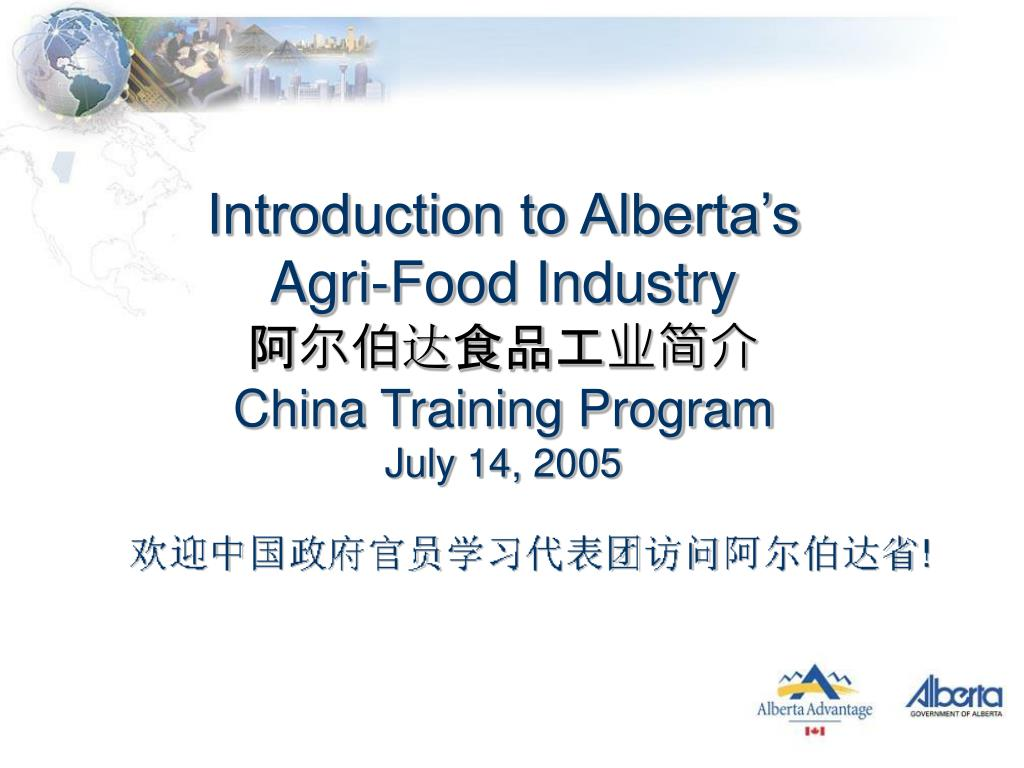 introduction to alberta s agri food industry china training program july 14 2005 l.