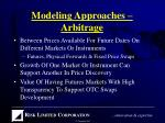 modeling approaches arbitrage