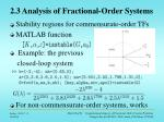 2 3 analysis of fractional order systems