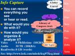 info capture
