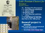 loki pentium clusters for science http loki www lanl gov