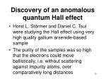 discovery of an anomalous quantum hall effect