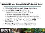 national climate change wildlife science center