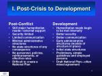 i post crisis to development4