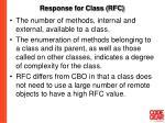 response for class rfc