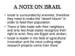 a note on israel