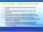 uk s cc bill adaptation included