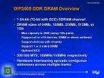 ixp2400 ddr dram overview