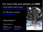 for more info and updates on cwd