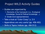 project wild activity guides