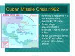 cuban missile crisis 1962