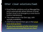 other cloud solutions saas