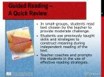 guided reading a quick review