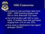oig concerns