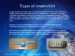 types of counterfeit
