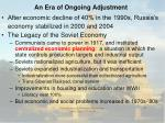 an era of ongoing adjustment