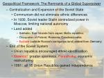 geopolitical framework the remnants of a global superpower