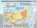 geopolitical issues in the russian domain fig 9 27