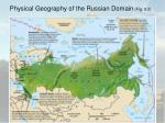 physical geography of the russian domain fig 9 2