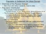 population settlement an urban domain