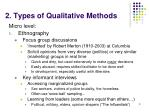 2 types of qualitative methods