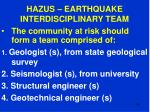 hazus earthquake interdisciplinary team