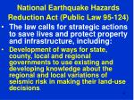 national earthquake hazards reduction act public law 95 12445