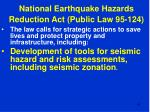national earthquake hazards reduction act public law 95 12446