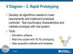 v diagram 2 rapid prototyping