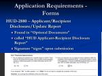 application requirements forms56