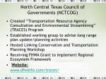 north central texas council of governments nctcog
