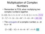 multiplication of complex numbers