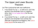 the upper and lower bounds theorem