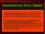 government and the cj system